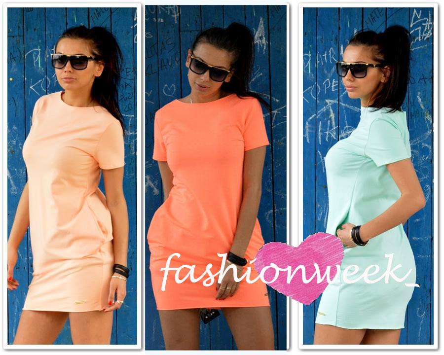 7c5f8b2cf03e Sortovní štýlová tunika Casual - fashionweek-moda.sk